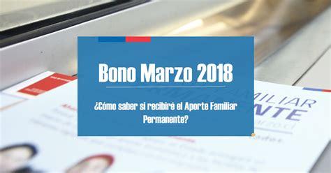 ver con rut bono marzo 2016 consulta en linea bono marzo 2016 consulta en linea bono