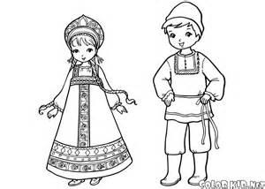 coloriage enfants japonais