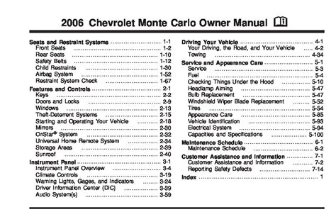 2006 Chevrolet Monte Carlo Owners Manual Just Give Me