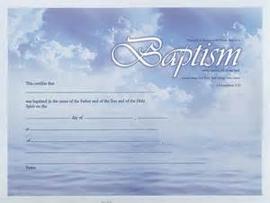 folded certificate baptism b amp h publishing group