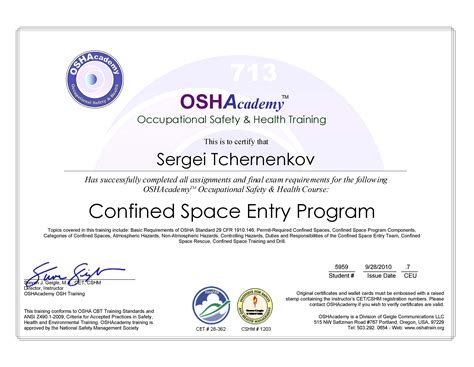 osha safety program template best photos of confined space certificate