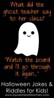halloween jokes riddles for kids squarehead teachers
