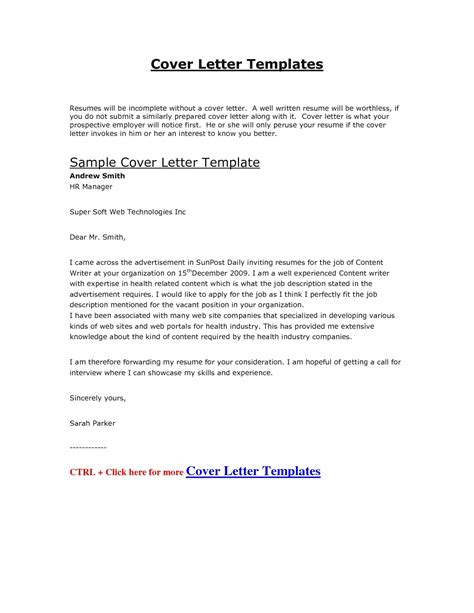 Template For Cover Letter For Resume resume cover letter template 2017 learnhowtoloseweight net