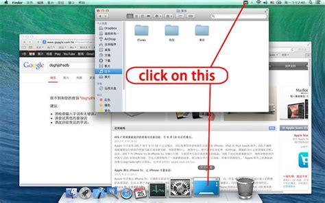 raccourci clavier bureau astuce afficher le bureau d os x sans payer macgeneration