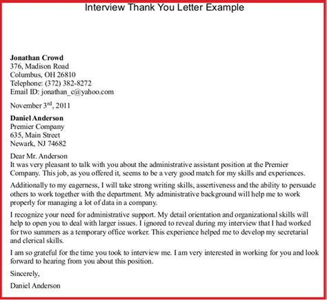 Professional Business Reference Letter Exles thank you letter exles after 28 images thank you
