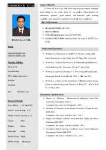 riyaz kalathil haad pharmacist cv