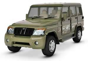 bolero new car mahindra bolero price in india review pics specs