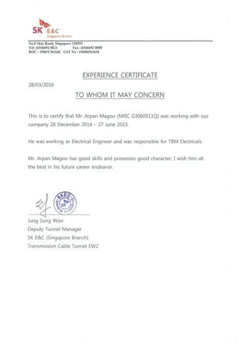 Experience Letter Of Electrical Engineer experience letter for electrical site engineer docoments