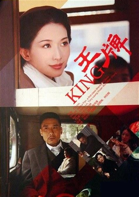 film drama terbaik hongkong fiona niu pictures news information from the web
