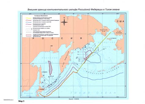 Pacific Continental Shelf continental shelf to the commission by the russian federation