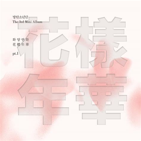 download mp3 bts where do you come from list 3rd mini album in the mood for love pt 1 bts