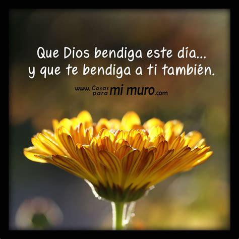 imagenes dios te bendiga este dia dios bendiga este d 237 a y a ti tambi 233 n cosas para mi muro