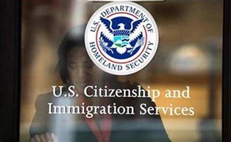 Discussion Senate Floor Immigration - us senate begins open debate on immigration