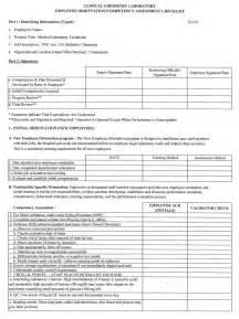 Dental Lab Desk Establishment A Resource Management Program For