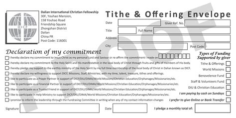 Tithe Offering Envelope Grey 80 Black Tithe Offering Envelopes Free Design Delivery Tithe Envelope Template