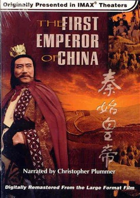 film china s first emperor watch the first emperor of china 1989 online free