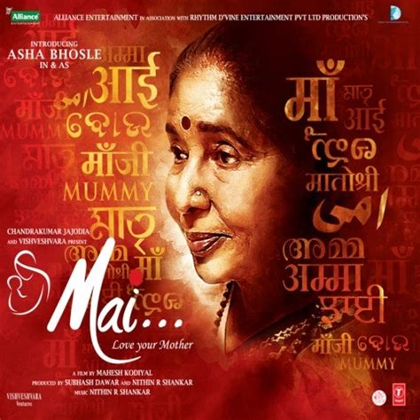 download mp3 free unconditionally maa a mothers love is unconditional songs download maa
