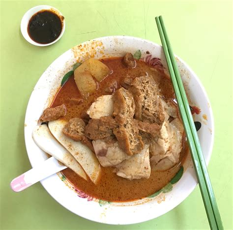 My Favorite Curry Noodles by Heng Kee Curry Chicken Noodle Hong Lim Market Food
