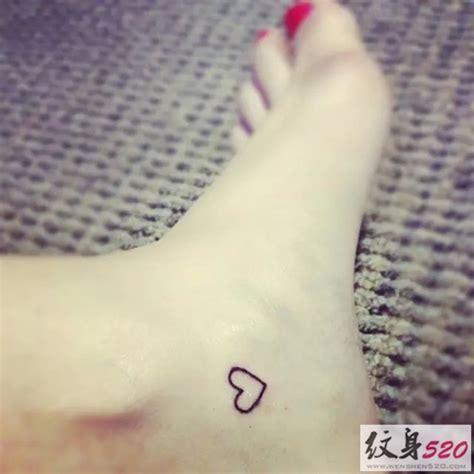适合女生的心形小图案纹身第2页