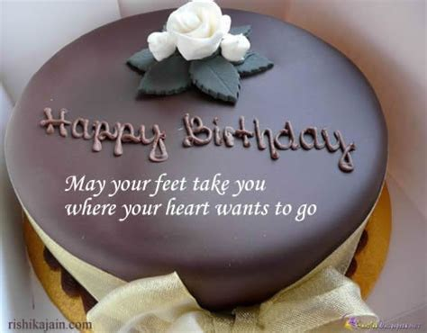 Positive Happy Birthday Wishes Inspirational Happy Birthday Quotes Birthday Quotes