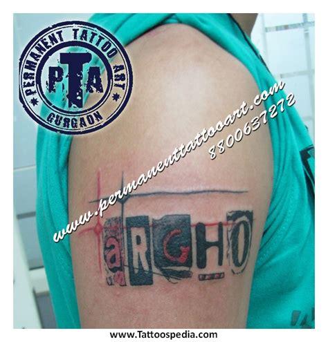 tattoo name editor online name tattoo maker 5