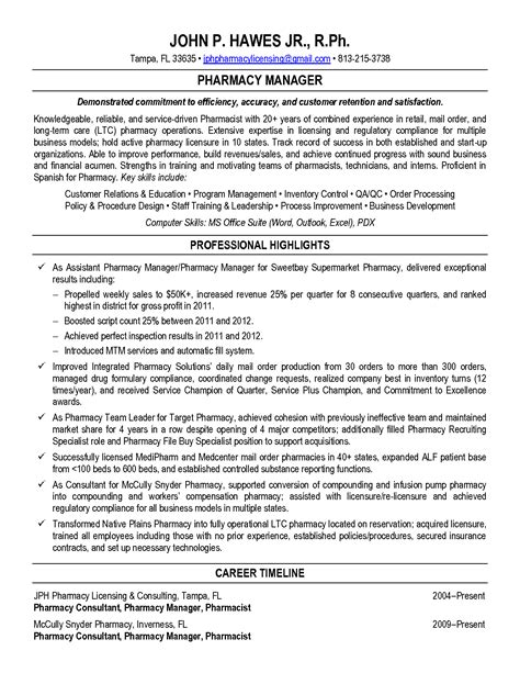 Resume Sle Of Pharmacy Assistant Retail Pharmacy Assistant Resume Sle 28 Images Resume For Pharmacist Sales Pharmacist