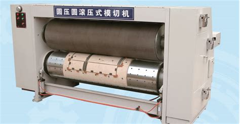 Paper Corrugated Box Machinery - 3layer 5layer 7layer corrugated cardboard production line
