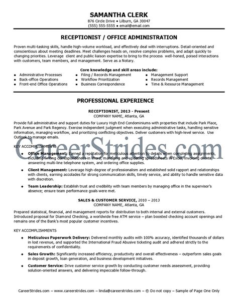 receptionist resume archives writing resume sle writing resume sle