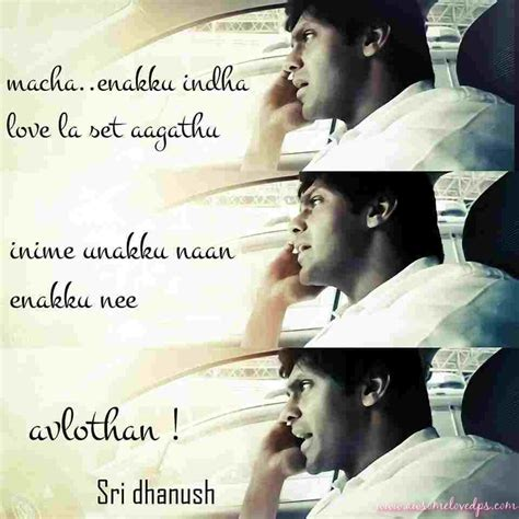 tamil love quotes tamil love quotes images download awsomelovedps com