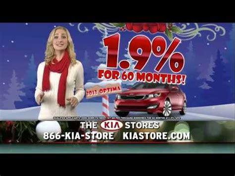 kia store louisville car dealer savings