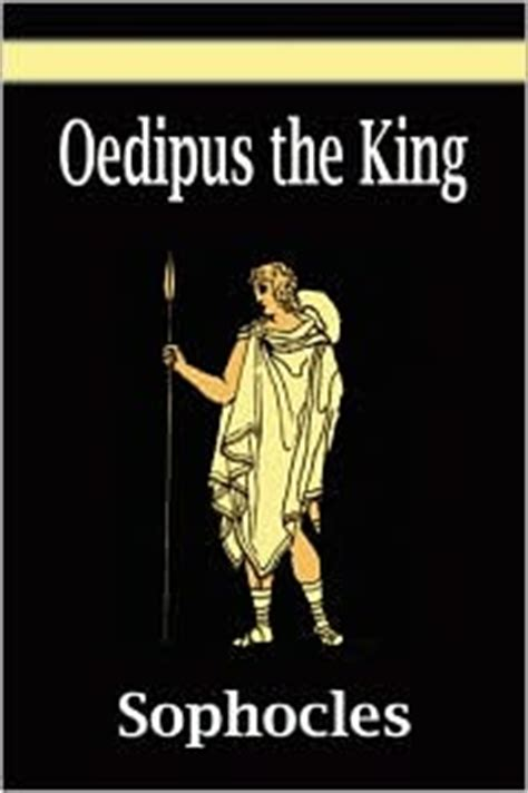 printable version of oedipus the king cover image