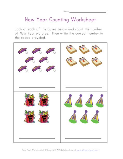 Counting Practice Worksheet by New Year Worksheet Counting Practice