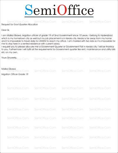 application letter for company quarter application for government quarter