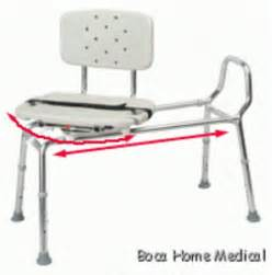 quot sliding shower bath transfer bench chair w quot
