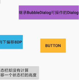 layoutinflater kotlin android 气泡对话框 根据被点击view位置显示 可定制 kotlin中国