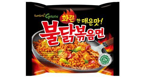 Samyang Cheese Samyang Halal Samyang lppom mui 3 varian produk green samyang sudah halal uzone