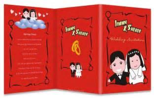 Contoh desain undangan pernikahan unik murah review ebooks