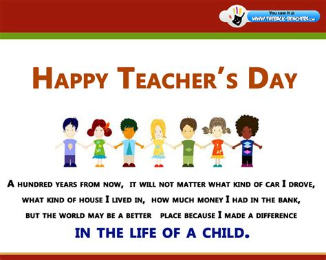 happy day message in happy teachers day quotes teachers day wishes 2014