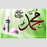 Beautiful Allah Muhammad Wallpaper   1280 x 800 jpeg 77kB