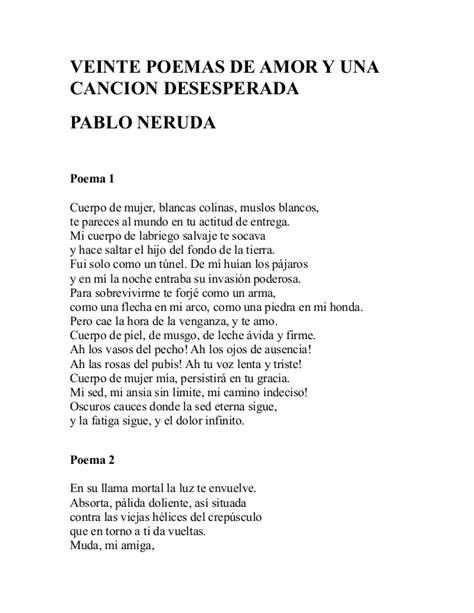 poema n 20 veinte poemas de amor y una cancin poema n 20 veinte poemas de amor y una cancin auto
