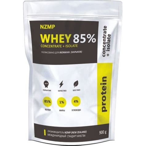Whey Concentrate nzmp whey concentrate isolate 85 900g