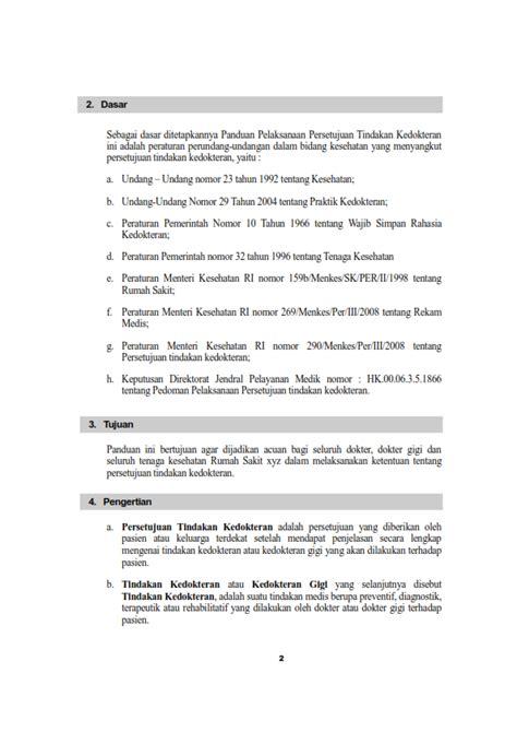 contoh pedoman pelaksanaan persetujuan tindakan kedokteran akreditasi