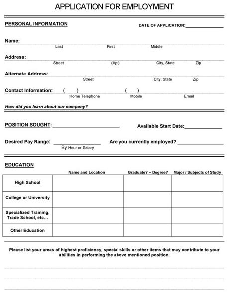 printable employment insurance application basic application templates west pike official website