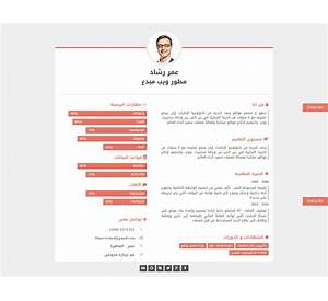 66 curriculum vitae format arabic resume for finance student cv template word arabic httpwebdesign14 yelopaper Images
