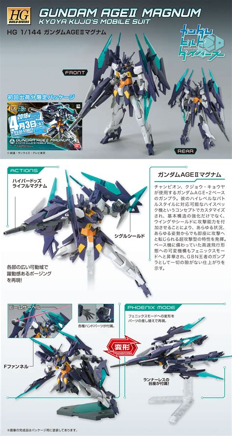 Hgbd Gundam Age Ii Magnun Hg Build Diver Gundam Bandai hgbd 1 144 gundam age ii magnum hobby frontline