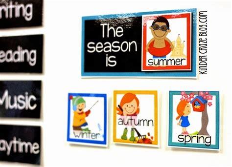 Calendar Craze Harry Kindergarten Kinder Craze Calendar Giveaway