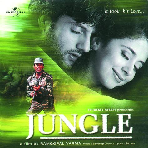 hindi film jungle queen zid movie mp3 songs 2014 bollywood music