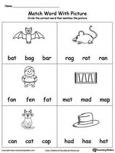 matching cvc words to pictures worksheets the words the o jays and words on