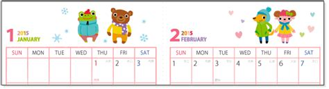 printable banner calendar 2015 search results for month year calendar template page 2