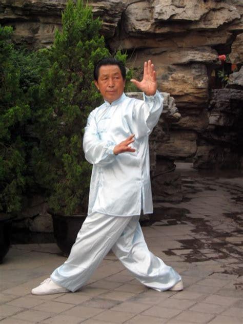 Gantungan Jiu Gong Ba Gua Small ding shi ba gua zhang with gao ji wu part 4